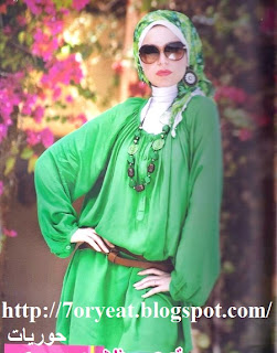 ملابس  للبنات المحجبات 525852_3291232704828